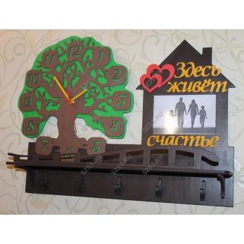 Ключница - часы с полкой